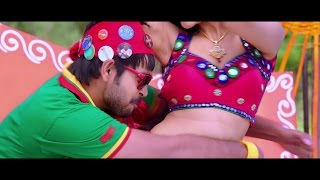 Premikudu Movie Song Teaser #3 || Maanas, Sanam Shetty - Chai Biscuit