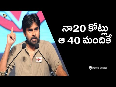 Pawan Income Is Sufficient Salaries To His Employees || Orange Film News
