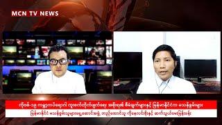 ကိုဗစ်-၁၉ တိုက်ဖျက်ရေး အစိုးရ၏ စီမံချက်များနှင့် မြန်မာနိုင်ငံမှ မသန်စွမ်းများ