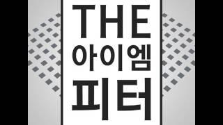 [라디오]김기자가 간다 - 발달장애 부모들은 왜 무릎 꿇었을까?내용