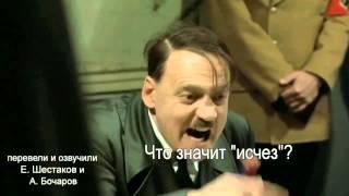 Как хохлы искали Путина,ржака