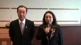 第4回記者会見 家族会飯塚代表と7人の会湯川れい子より、募金をして頂...
