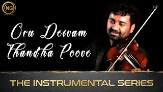 The Instrumental Series | Oru Deivam Thandha Poove | Violin Cover | Abhijith | Noise and Grains
