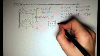 Подготовка к ЕГЭ по математике. Как решать задачи C2