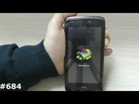 Сброс настроек HTC Desire 326G если рекавери не включается!!