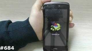 Сброс настроек HTC Desire 326G если рекавери не включается!!(В видео я покажу что делать если рекавери не включается, комбинация клавиш не срабатывает, и телефон HTC Desire..., 2017-03-11T10:00:03.000Z)