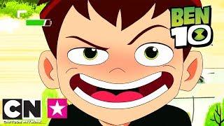 Бен 10 | Война приколов | Cartoon Network