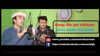 free mp3 songs download - 2019 ahmed shakir mp3 - Free