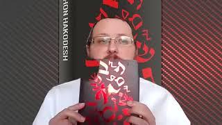 New Release - Lashon HaKodesh: History, Holiness, & Hebrew 3rd edition (Mosaica Press, 2021)