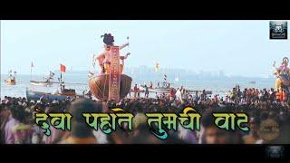 Hi Samindarachi Lat Deva Pahate Tumchi Vat | Cinematic editz | Maza Morya | #yashyd
