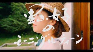 動画のイメージ