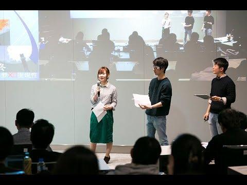 Project MARS 第三次フェーズ最終プレゼン│Curiosity 創価大学