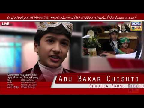 Promo Abu Bakar Chishti Ayay Muhammad New Naat 2016 (Ghousia Studio)