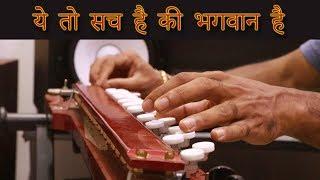 Ye Toh Sach Hai Ki Bhagwan Hai Banjo Cover   ये तो सच है की भगवान है   By Music Retouch