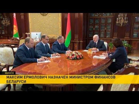 Справедливость и дисциплина. Александр Лукашенко принял ряд кадровых решений