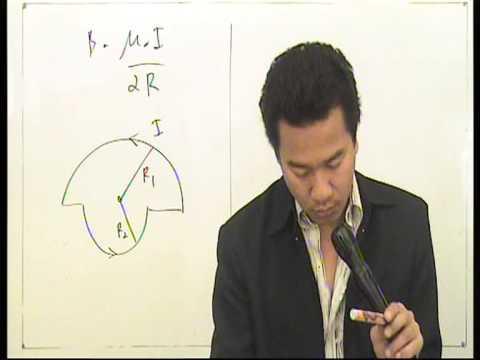 เฉลยข้อสอบ7วิชาสามัญปี56ฟิสิกส์โดยพี่พุทธ5/5