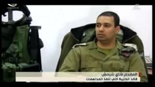 بالفيديو.. جندي اسرائيلي لفتى فلسطيني أثناء اعتقاله: أنت بطل