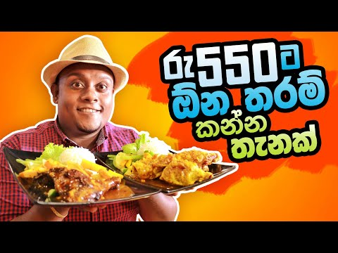 Unlimited Foods from Chillout Restaurant | Prima Chicken Promo | Travel Today with Banda