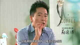 蘇逸洪專訪