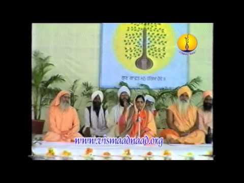AGSS 1997 : Bibi Pritam Jyoti Hari Ji