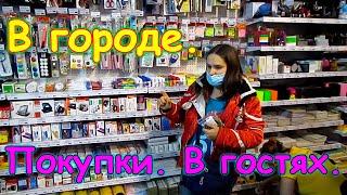 В городе с мальчишками У врача Поиск одежды У друзей Шоппинг И др 11 20г Семья Бровченко