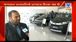 Diwali 2017: Rajkot people purchasing brand new vehicles on pious day of Dhanteras | Vtv News