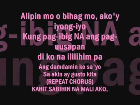 GUSTO KITA BY RONNIE LIANG WITH LYRICS
