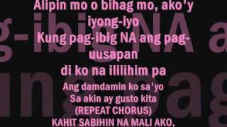Repeat youtube video GUSTO KITA BY RONNIE LIANG WITH LYRICS