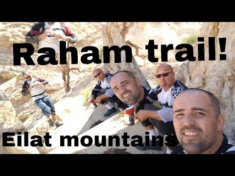 Raham trail - Eilat mountains