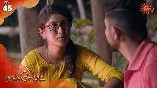 Chocolate - Episode 46 | 13th February 2020 | Sun TV Serial | Tamil Serial