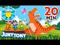 Dinosaur Songs Compilation | Dinosaur World | Kids Songs | Preschool Songs | KizCastle