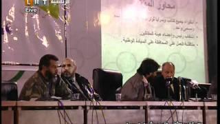 محادثة سرية, تبين مدى خلقْ رئيسْ ليبيا