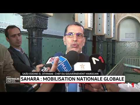 Saad Eddine El Othmani corrobore la nécessité d'une mobilisation nationale globale