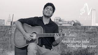 amar shona jadu nilachol live cover