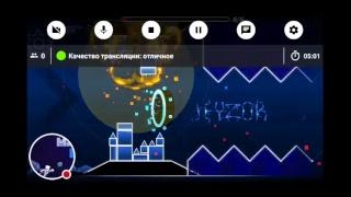Download Стрим игры геометри даш проходим sypersonic easy