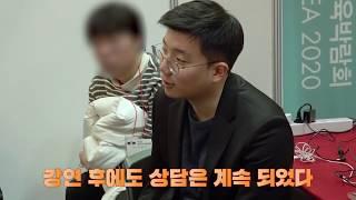 [대한민국 교육박람회]코어소리영어 생생 참가 후기 영상
