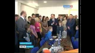 В Архангельске открылся центр молодёжного инновационного творчества