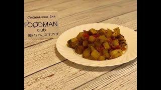 Жаркое из свинины с картофелем в духовке: рецепт от Foodman.club