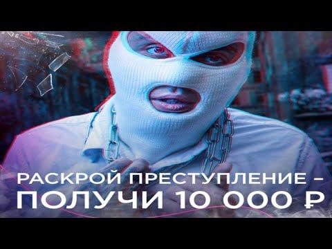 HALLOWEEN FEROMON КОНКУРС