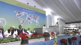 Jalsa Salana UK 2012, Day 3 Speech: Maulana Ataul Mujeeb Rashed (Urdu)