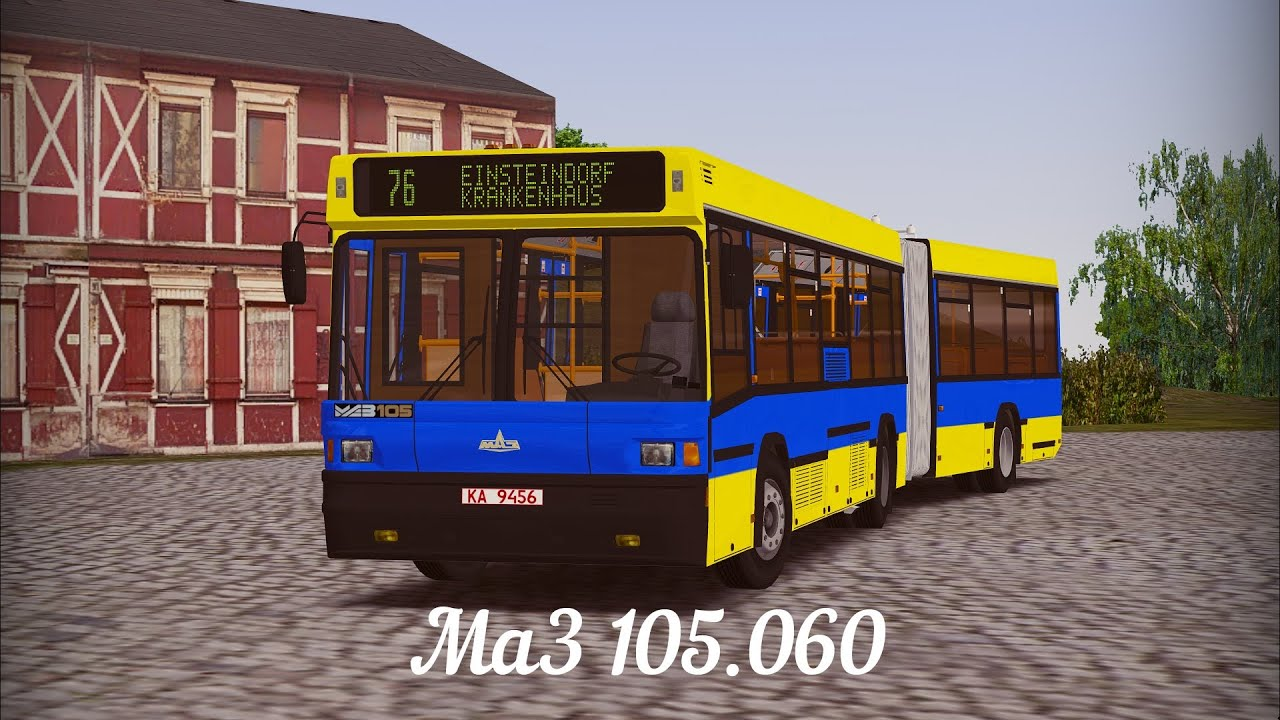 Скачать Автобус Гармшку Для Омси