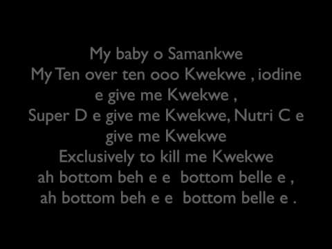 Samankwe - Harrysong ft Timaya (Lyrics)