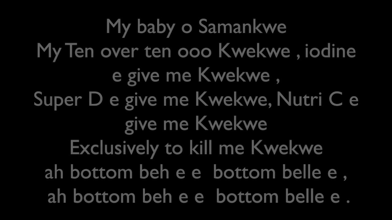 Samankwe - Harrysong ft Timaya (Lyrics)