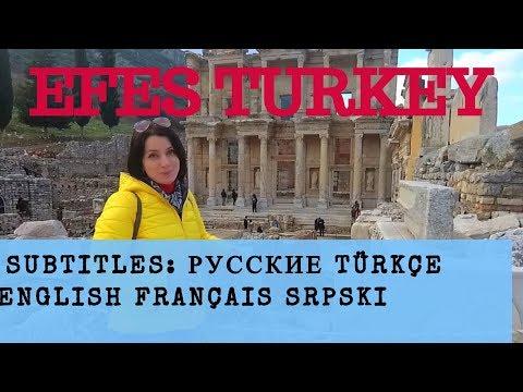 Эфес, Турция - античный город. Отдых в Турции 2018 Turkey Efes