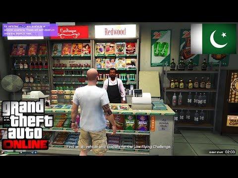 GTA 5 Pakistan - Real Life Pakistan Buying Cigarettes, Snacks, Driving Cars   GTA 5 ONLINE