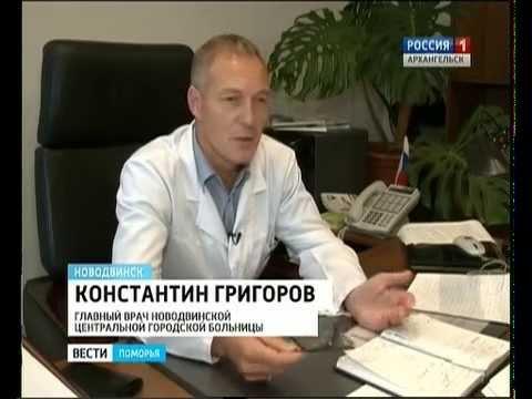 Поликлиники Новодвинска переходят на новый режим работы