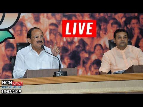 HCN News | BJP Press Conference Live | Sambit Patra Press Conference Today