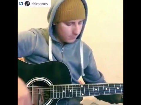 Boys Like Girls Thunder Instagram Guitar Chords Cover Youtube