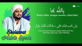 Gambar cover HABIB SYECH  YA ALLAH BIHA LIRIK & TERJEMAHAN