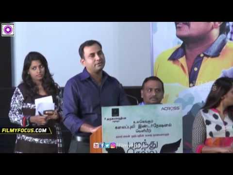 Joshua sridhar Speech At Parandhu Sella Vaa Movie Press Meet